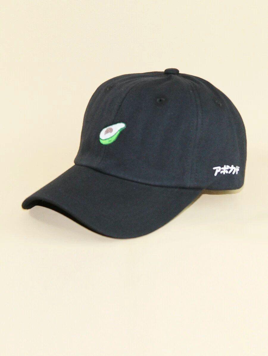 Avocado Hat Black 1
