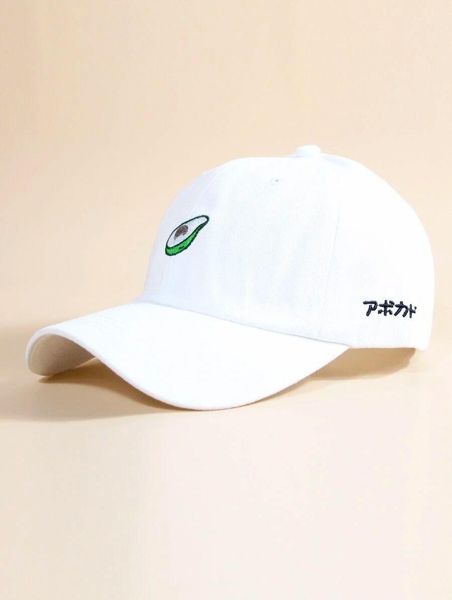 Avocado Hat White 1